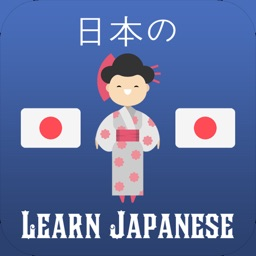 Learn Japanese - Phrase & Word