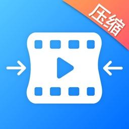 视频压缩-批量视频压缩软件