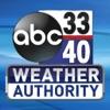 3340 Weather - iPhoneアプリ