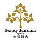 美丽阳光 icon