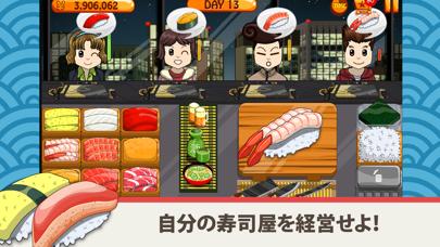 寿司フレンド