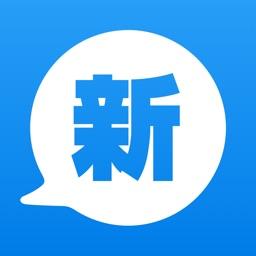 新概念英语-新概念英语听力口语