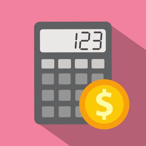 養育費計算シミュレーター