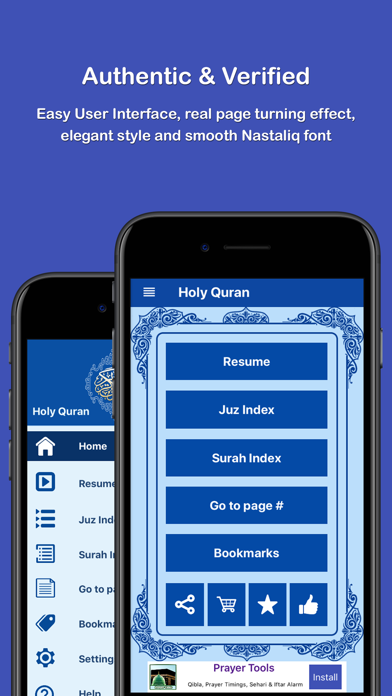 HOLY QURAN - القرآن الكريم screenshot one