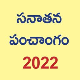 Telugu Calendar - 2022