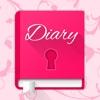 日记本 – 带密码的日记本