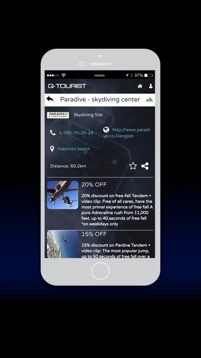 Qtourist screenshot three