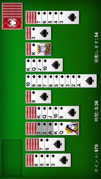 Spider Solitaire Pro ▻ screenshot1