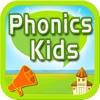 启蒙英语自然拼音教学-早教游戏