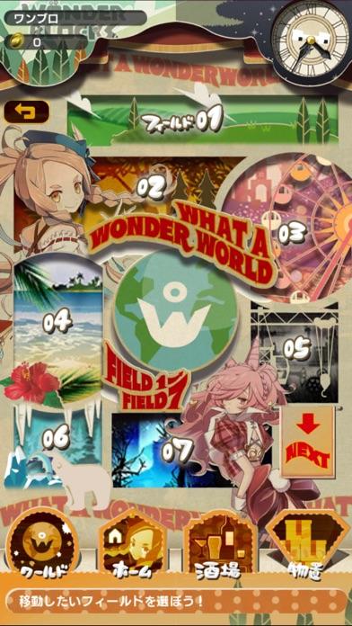 WonderBlocks screenshot1