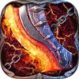热血屠城h5-1秒即玩传奇复刻动作游戏