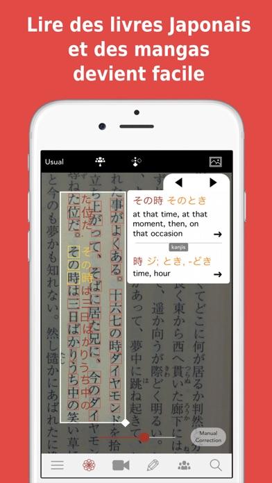 Screenshot #3 pour Yomiwa Dictionnaire Japonais
