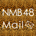 5.NMB48 Mail