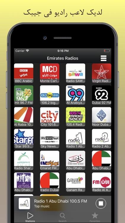 Emirates Radio