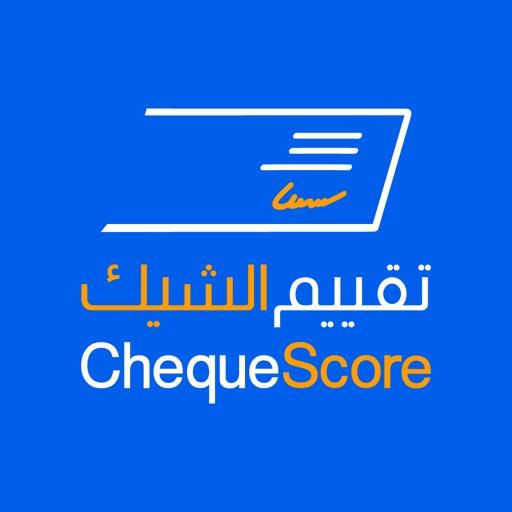 ChequeScore