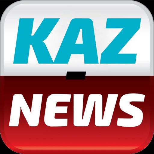 Kaznews.kz новости Казахстана