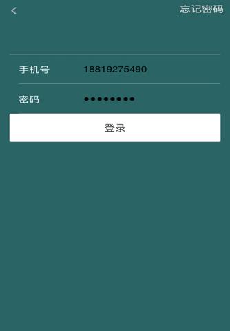 快乐小仙 - náhled