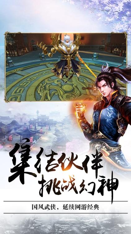 九黎之光-上古轩辕战蚩尤传说