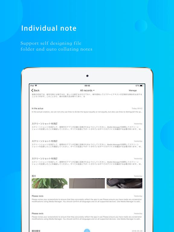 TextGrabber Screenshots