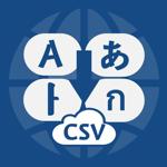 CSVTranslate