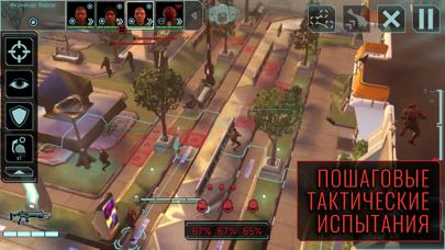 Скриншот №4 к XCOM 2 Collection