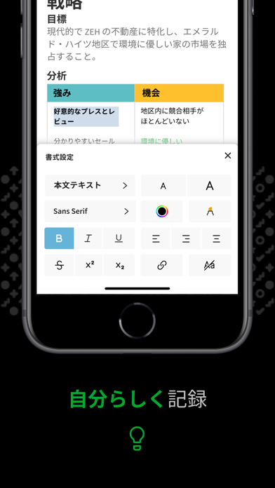 Evernote ScreenShot5