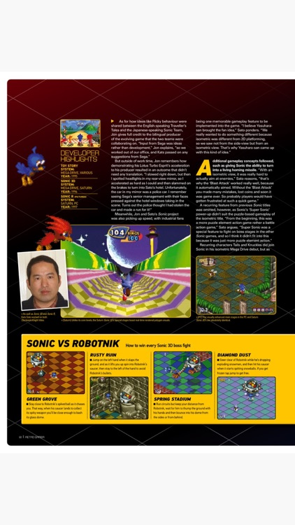 Retro Gamer Official Magazine screenshot-6