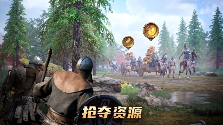 阿瓦隆之王:万龙争霸 screenshot-5