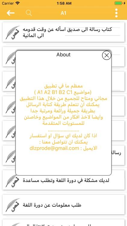 Brief Schreiben A1 A2 B1 B2 C1 By Abd Elqader Omar