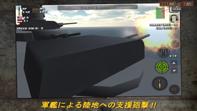 突撃の戦車 Rush World War 2 Heroesのおすすめ画像8