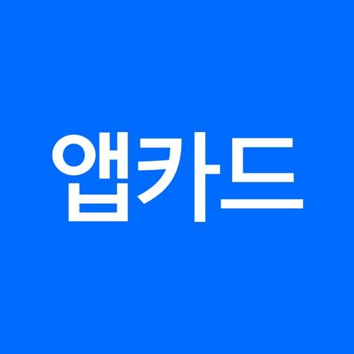 삼성앱카드