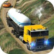 HillUp Oil Tanker Fuel Transpo