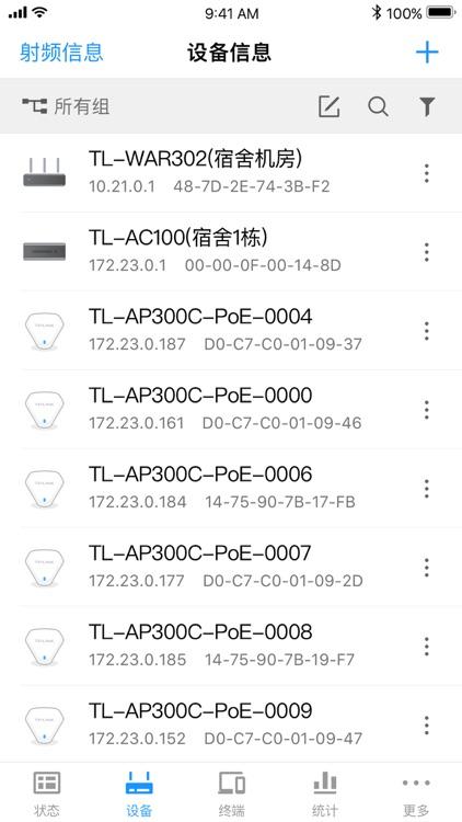 TP-LINK商云