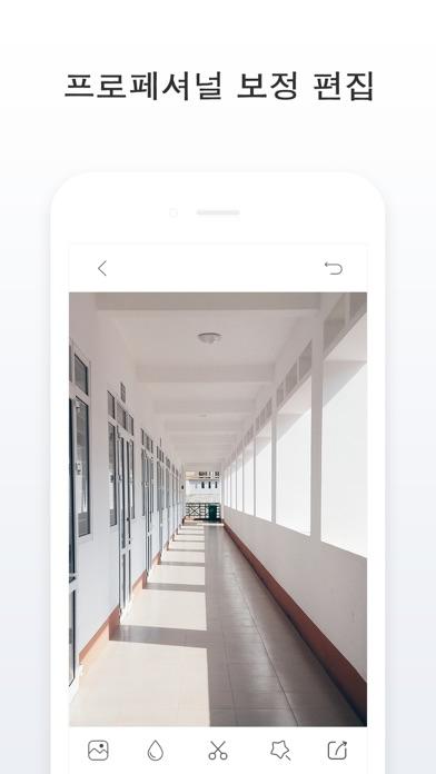 무음카메라 - 조용한 카메라 어플 for Windows
