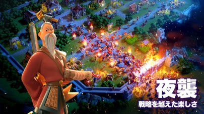 Rise of Kingdoms ―万国覚醒―のおすすめ画像4