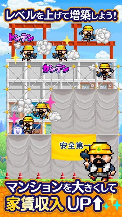 勇者のマンション 人気の育成RPG経営放置ゲーム screenshot-3