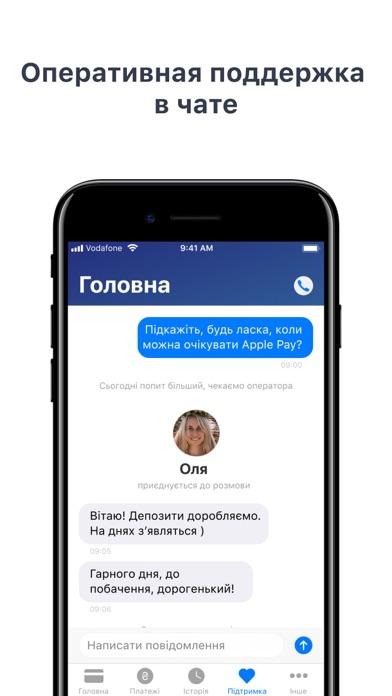 Alfa-Mobile UkraineСкриншоты 7