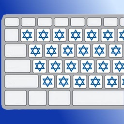 Hebrew Keyboard for the Web