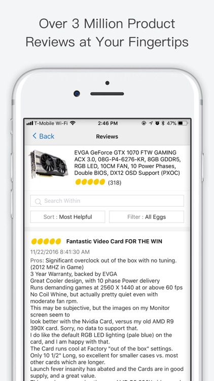 Newegg Mobile screenshot-5