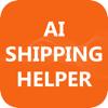 AI Shipping Helper - AI Shipping Helper artwork
