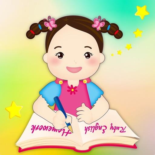 徐薇雲端學園