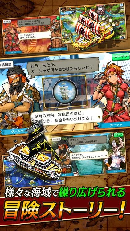 戦の海賊ー海賊戦略シミュレーションゲーム screenshot-3