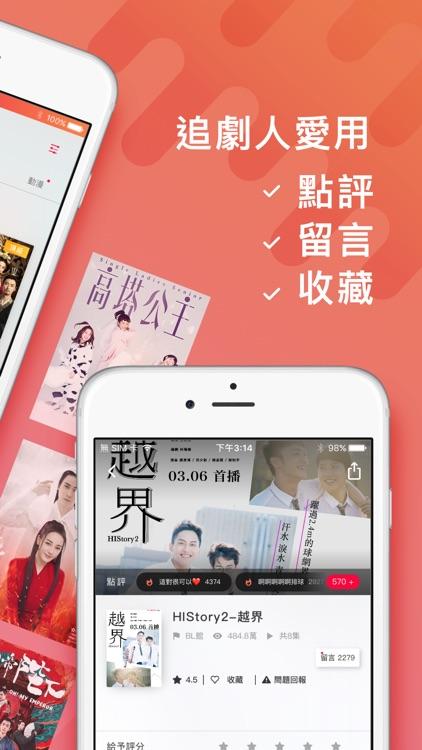 CHOCO TV - Lite screenshot-4