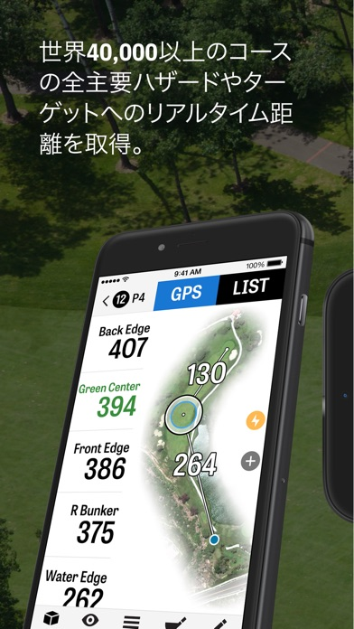 Golfshot Plus: Golf GPS screenshot1