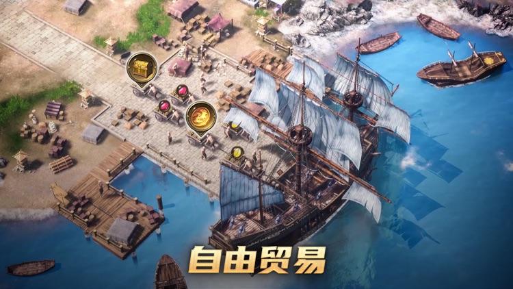 阿瓦隆之王:万龙争霸 screenshot-6