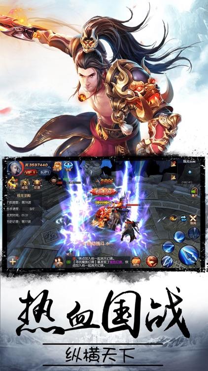 天剑轩辕诀-全民修仙动作游戏 screenshot-4