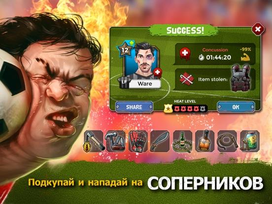 Underworld Football Manager 18 для iPad
