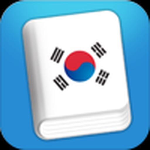 Learn Korean - Phrasebook