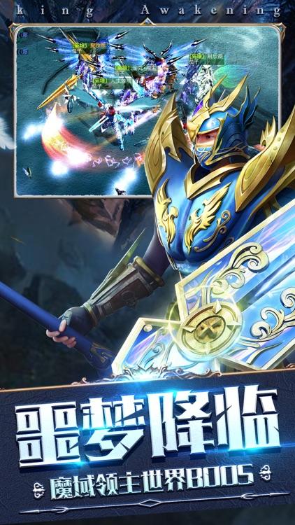 王者:觉醒-开启魔幻手游纪元