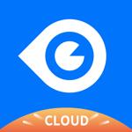 Wansview Cloud pour pc